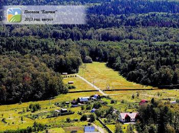 Коттеджный поселок Ёлочки